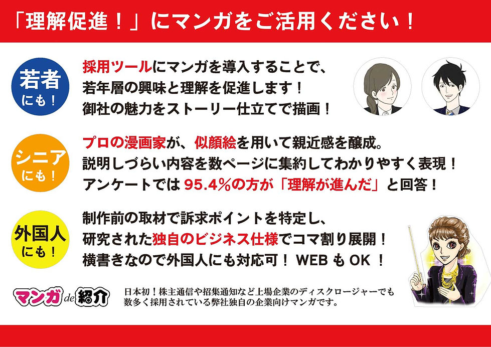 manga_2.jpg