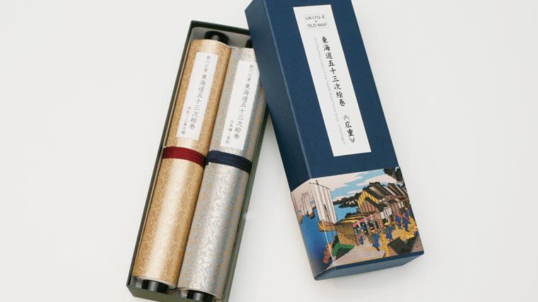 「東海道五十三次絵巻 完全版」(日本橋~京都 全2巻)