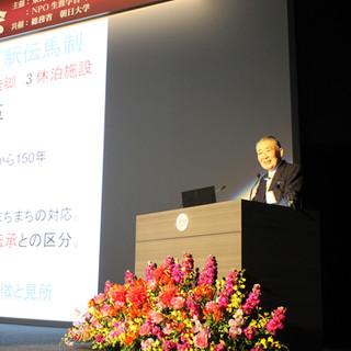 街道交流会で講演された志田威さん