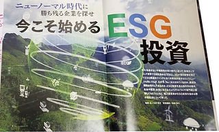 JI表紙_2_edited.jpg