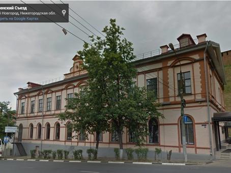 Кровельные работы на здании Роскомнадзора