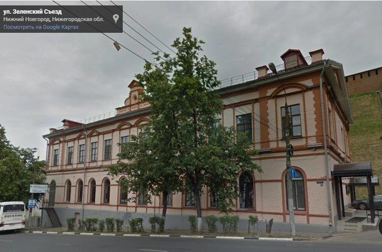Ремонт кровли здания Роскомнадзора