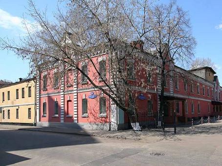 В Москве отремонтируют столетнее здание