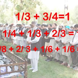 Who Taught Allah Math?