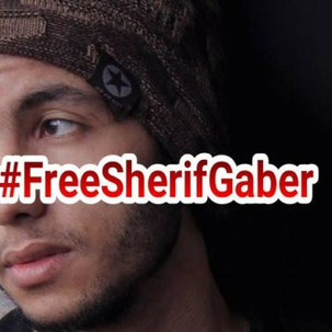 #FreeSherifGaber / A letter to European Parliament