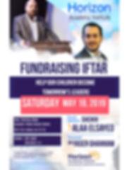 Iftar Poster Final (4).jpg