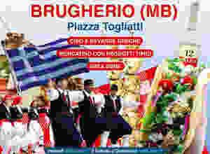grecia-in-piazza-brugherio-nordmilanonline