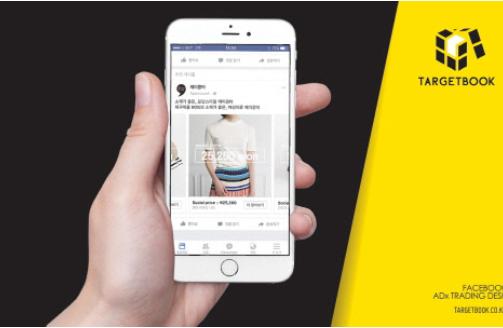 이커머스에 특화된 페이스북/인스타그램 광고 솔루션 `타겟북`