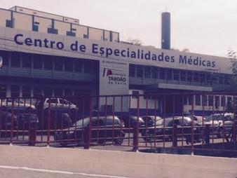 Novo centro de especialidades  terá capacidade para receber mais de 2.500 pacientes por mês. Confira