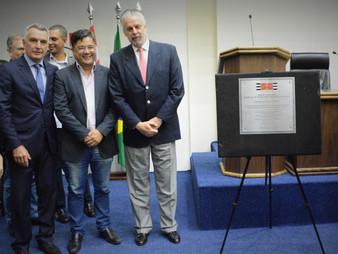 Centro Judiciário de Solução de Conflitos é inaugurado na Câmara de Taboão