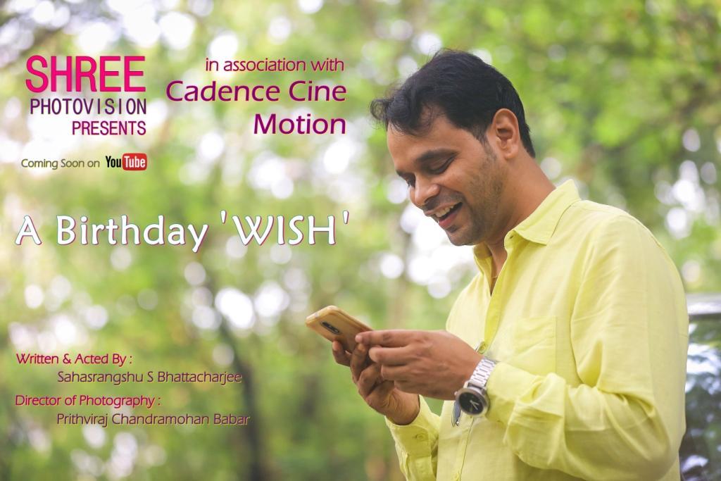 wish com