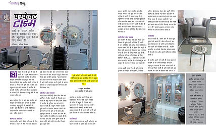 Article of Time Machine Salon & Academy in Perfect Times