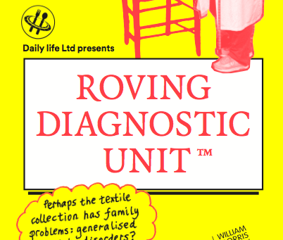 For One Night Only… ROVING DIAGNOSTIC UNIT Late Spectacular