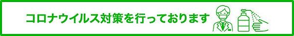 730_90_04_edited.jpg