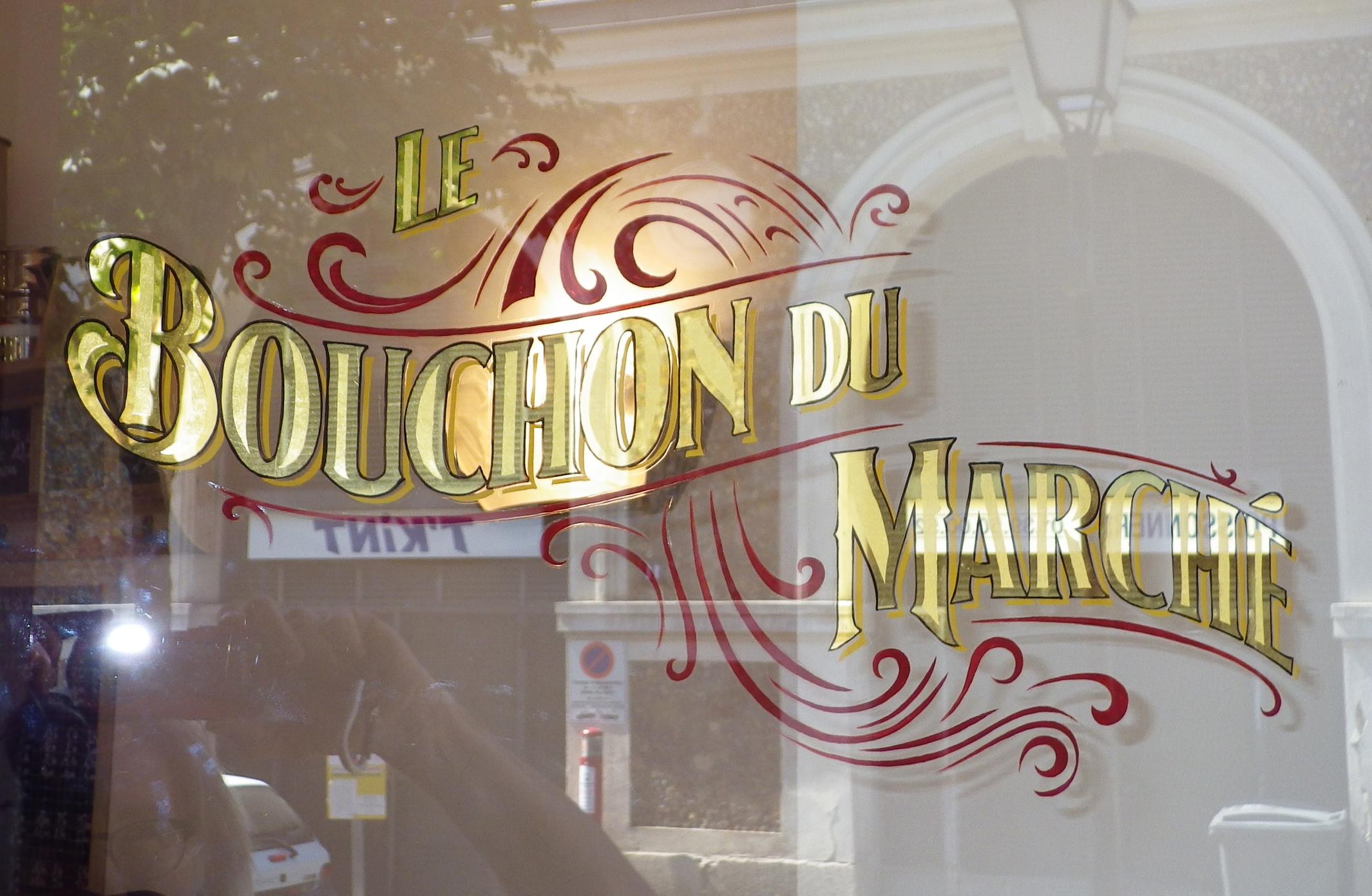 Bouchon du Marché