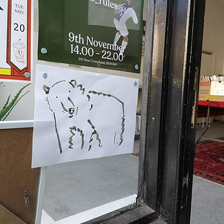 bear entrance.jpg