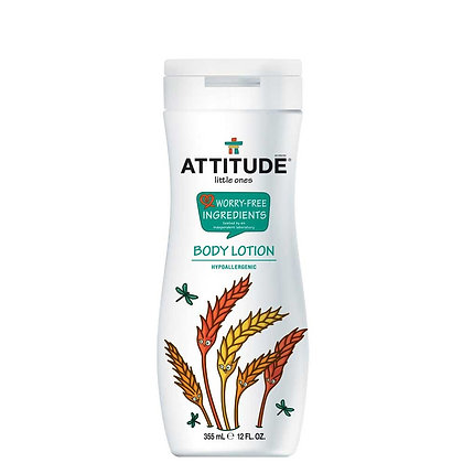 ATTITUDE Kids Body Lotion Hypoallergenic 兒童潤膚乳低過敏 355ml