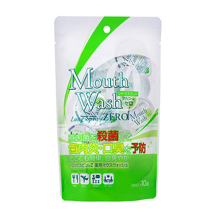 Mouthwash Long Spin -Zero 14mL 10pcs Pack 便攜顆粒裝漱口水 柑橘薄荷 14mL X 10粒
