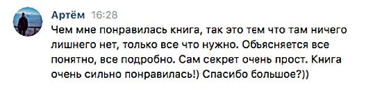 отзыв пин-код.png