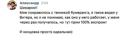 отзыв на ПИН.png
