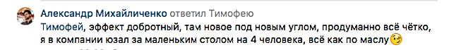 отзыв пинкод.png