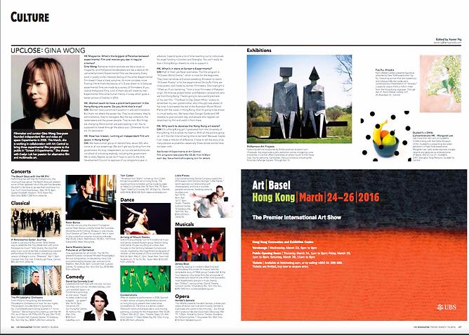 Hong Kong Magazine,Gina Wong