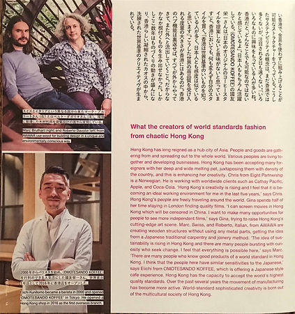 FACT Magazine, Gina Wong