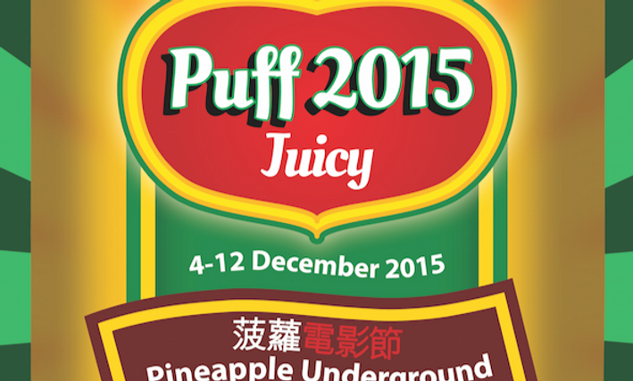 PUFF POSTER 2015