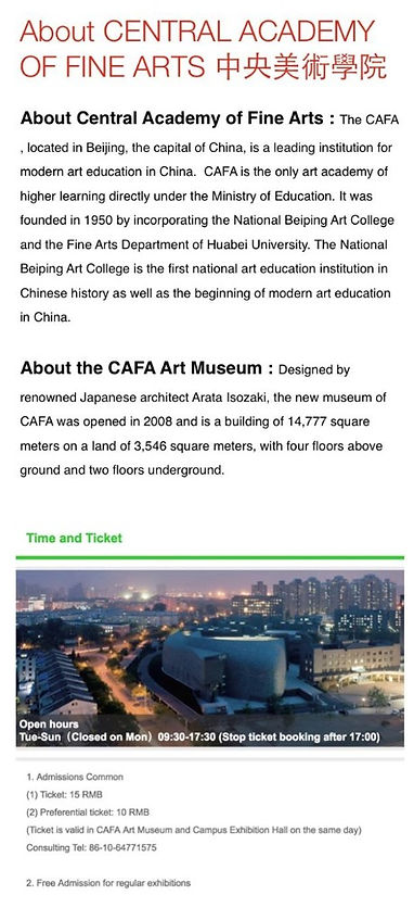 China Central Academy of Fine Arts Museum