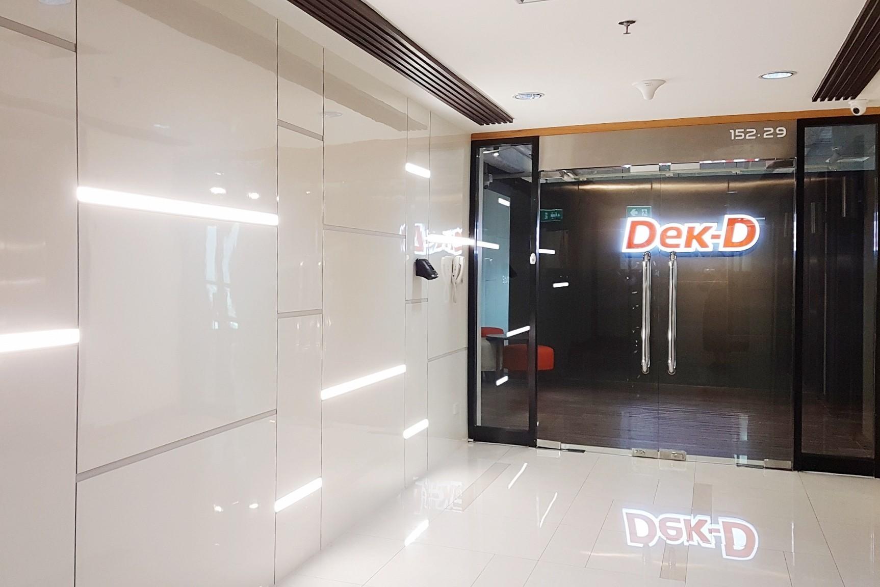 Dek-D