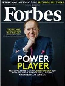 Sheldon Adelson faturou 41 milhões de dólares por dia