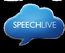 GL Informatics | Philips SpeechLive Winscribe Upgrade Solution