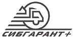 сибгарант +.png