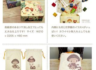 gift boxデザイン