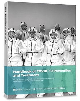 handbook-655x1024.jpg