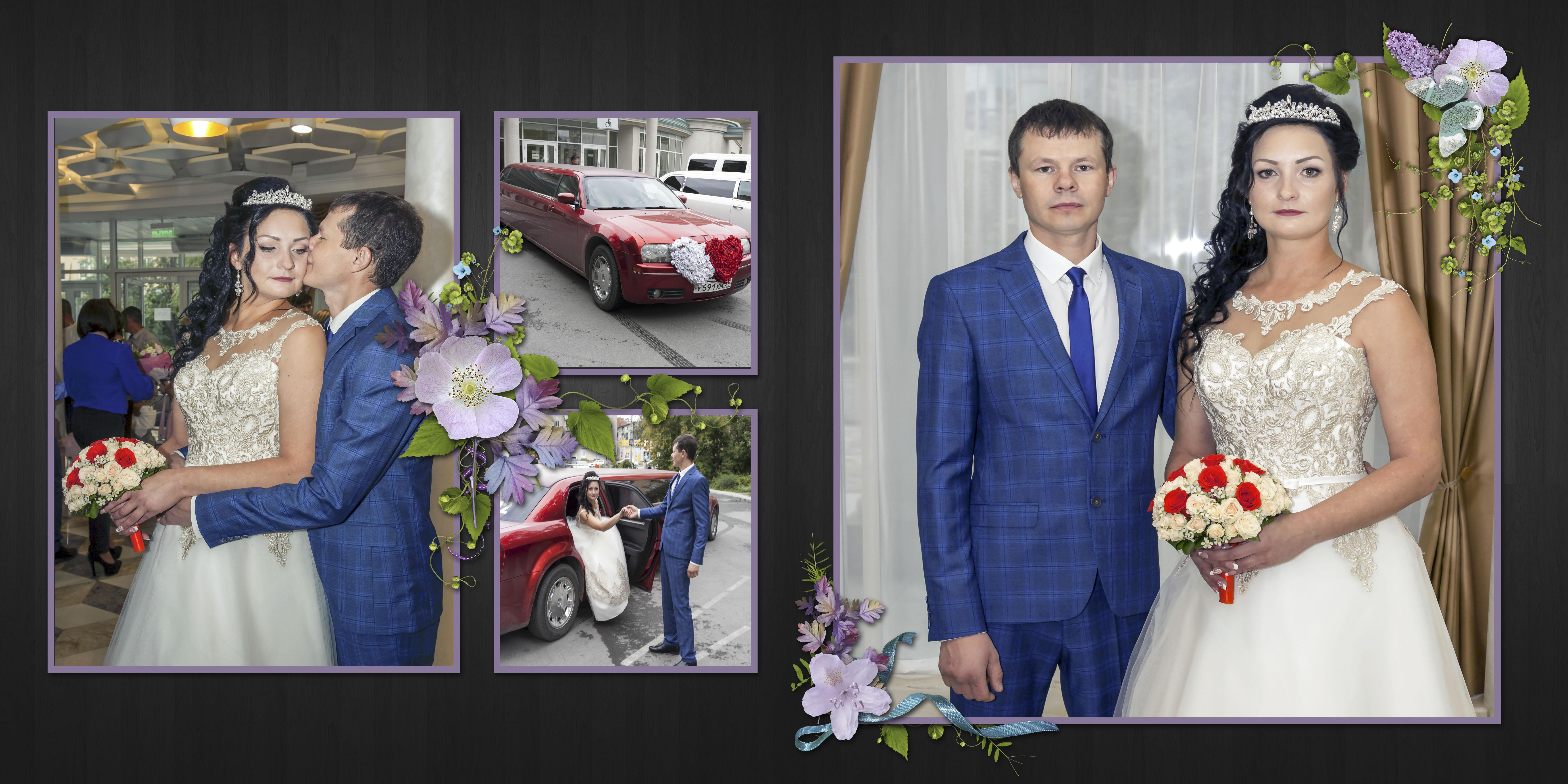 Николай и Анна 2