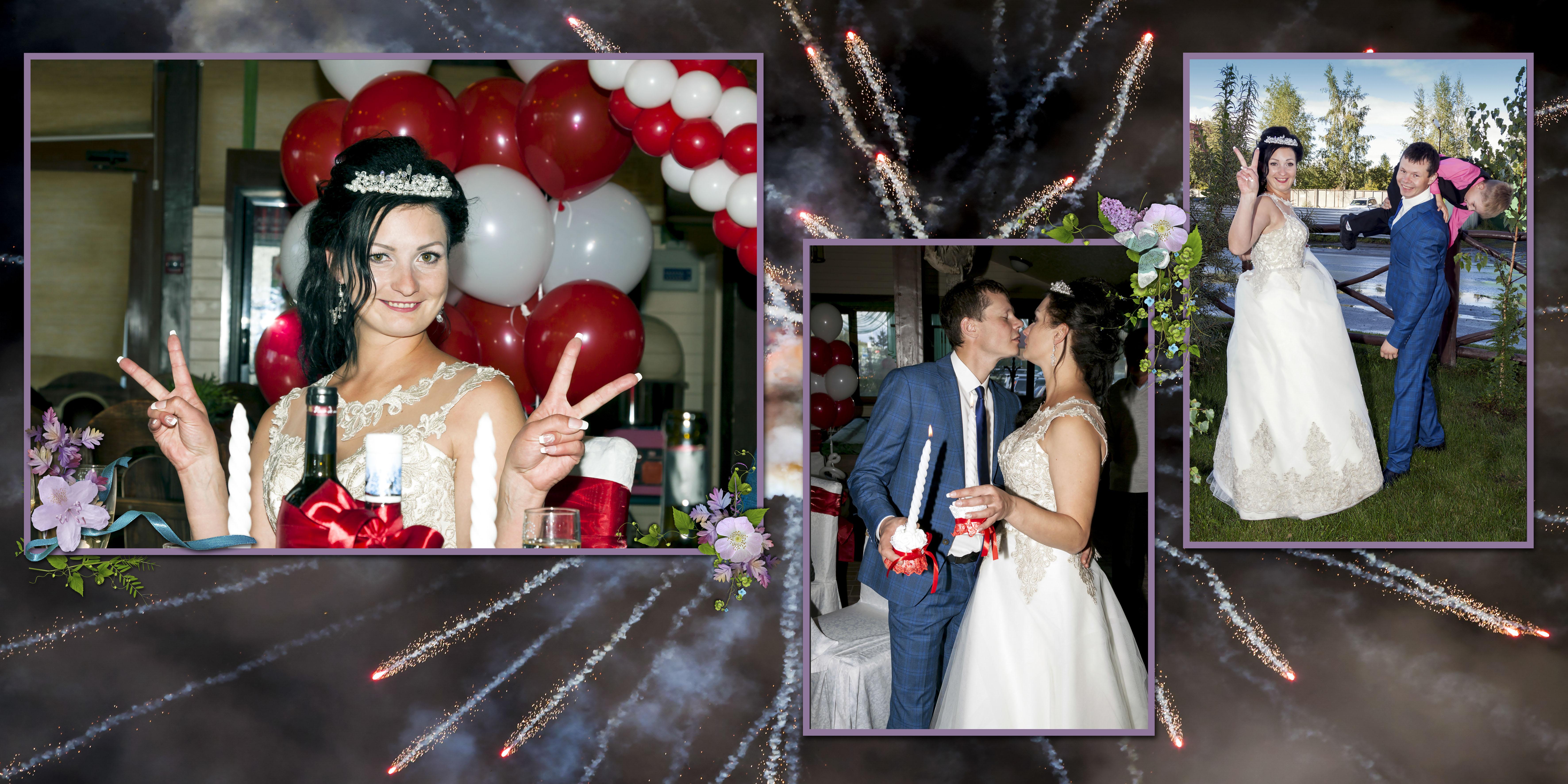 Николай и Анна 11