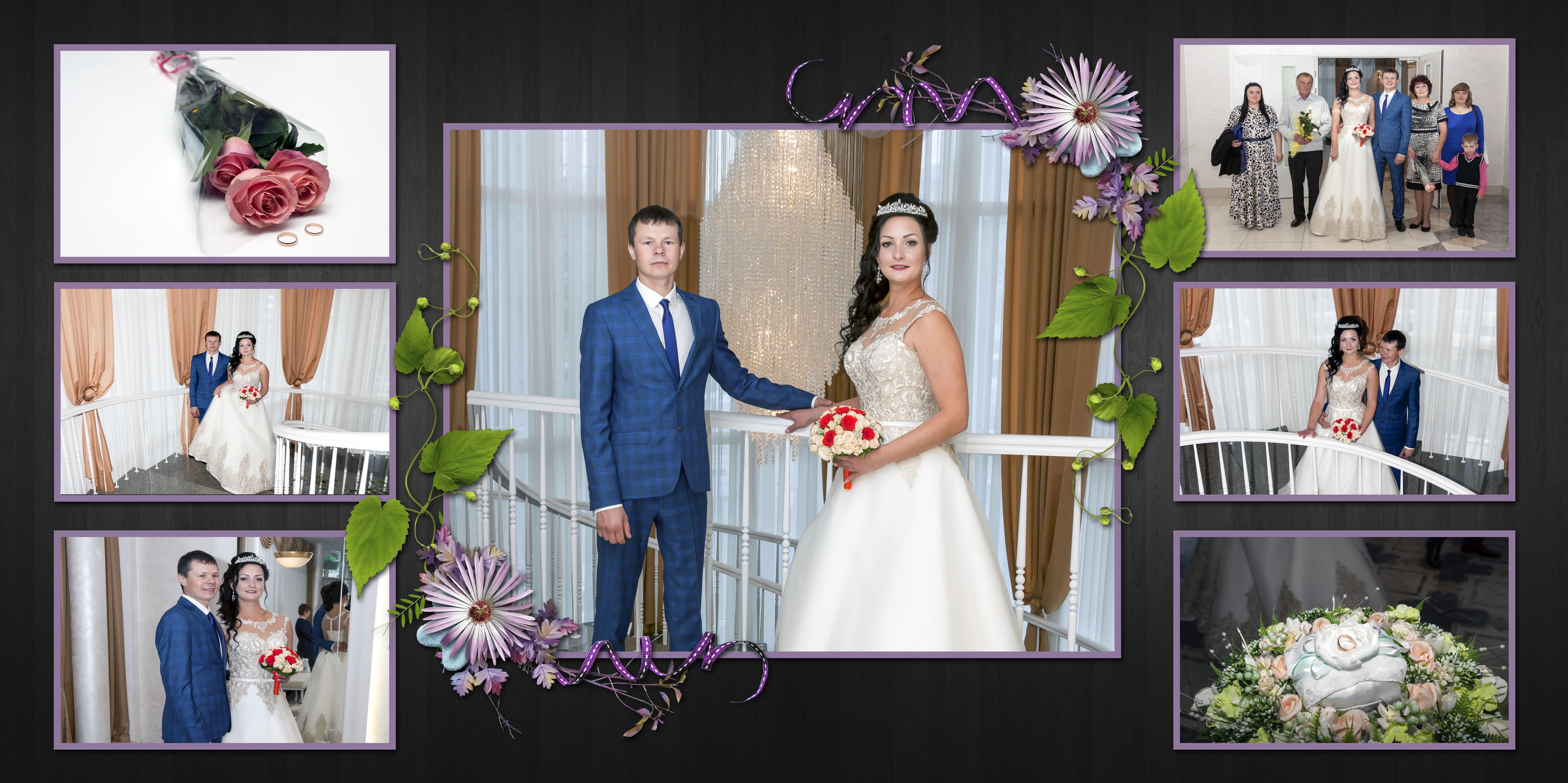 Николай и Анна 3
