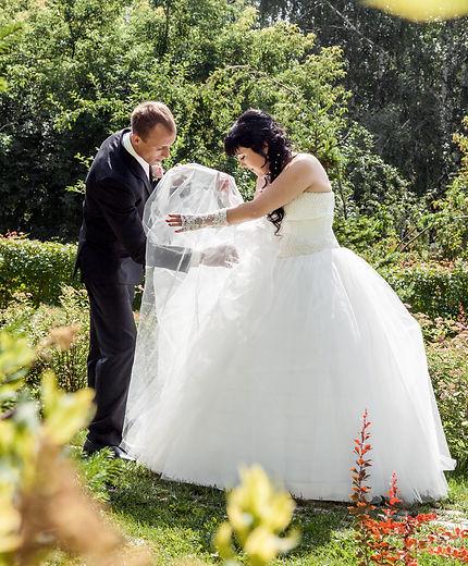 Осення свадьба