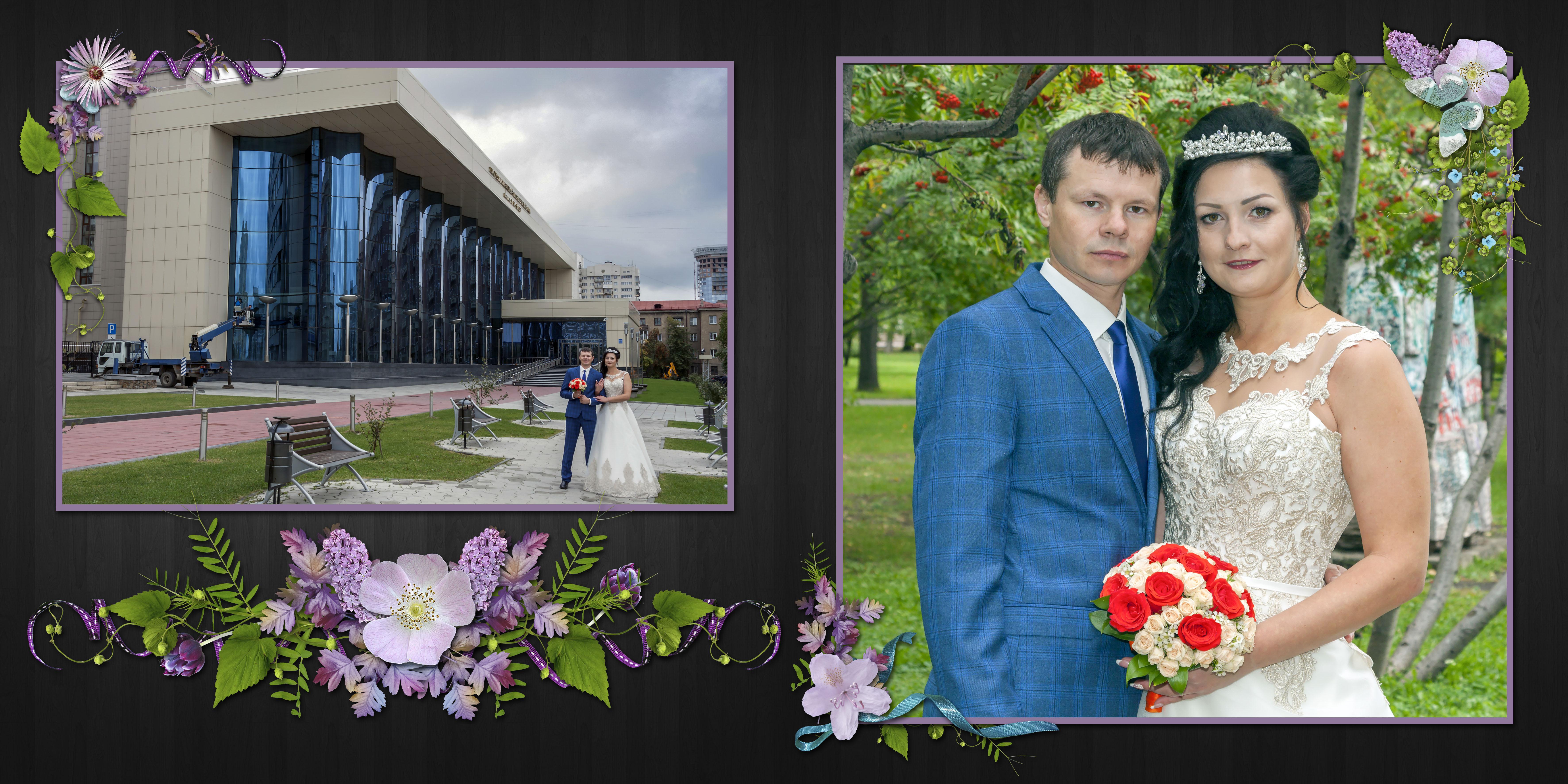 Николай и Анна 6