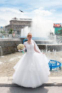 Невеста и птица