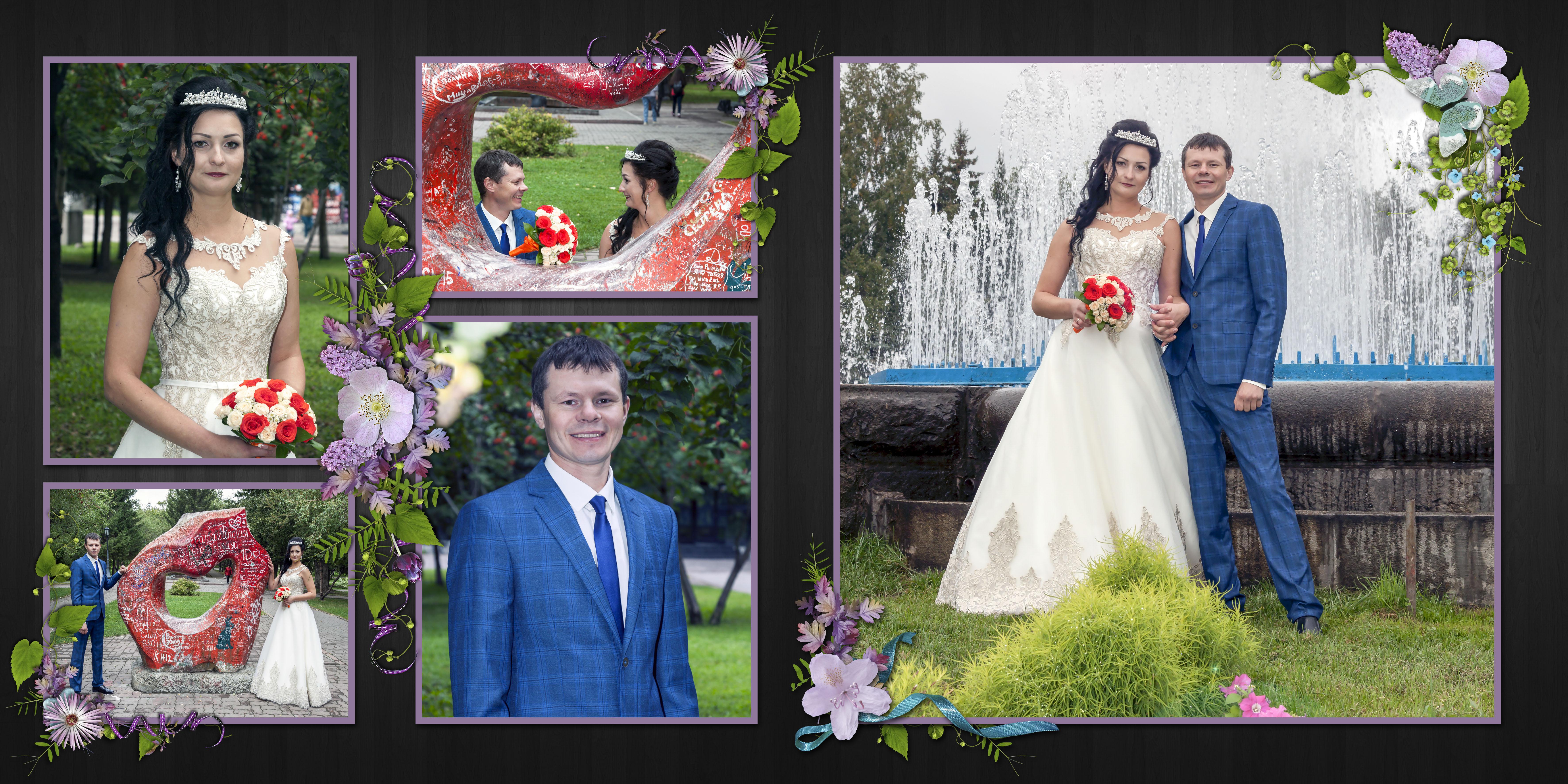 Николай и Анна 8