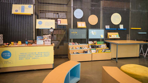 Guangzhou Times Museum