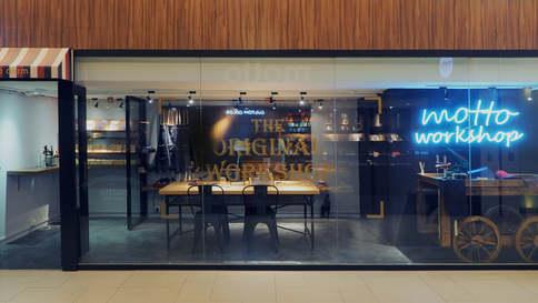 Motto Mira Store