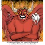 GITA (Winning over Satan).jpg