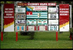 #3 Abkhazia