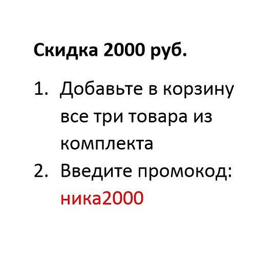 ника2000