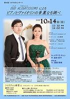 10.14.2018 shiga concert japan.jpg
