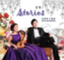 2nd cd cover.jpg