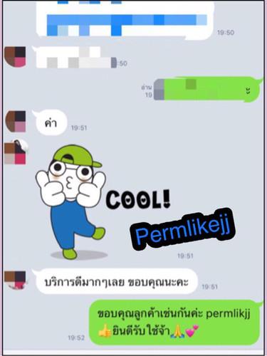 S__5767463.jpg
